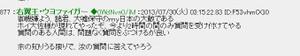 Bandicam_20130828_230300948